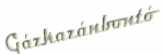 Vaillant VK/1 középső öntvény tag